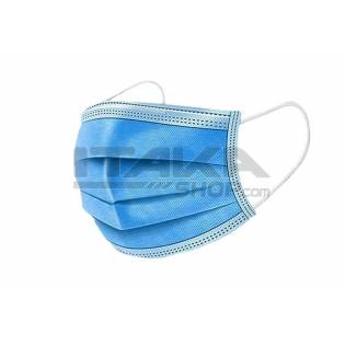 DISPOSABLE FACE MASKS (PER 50)